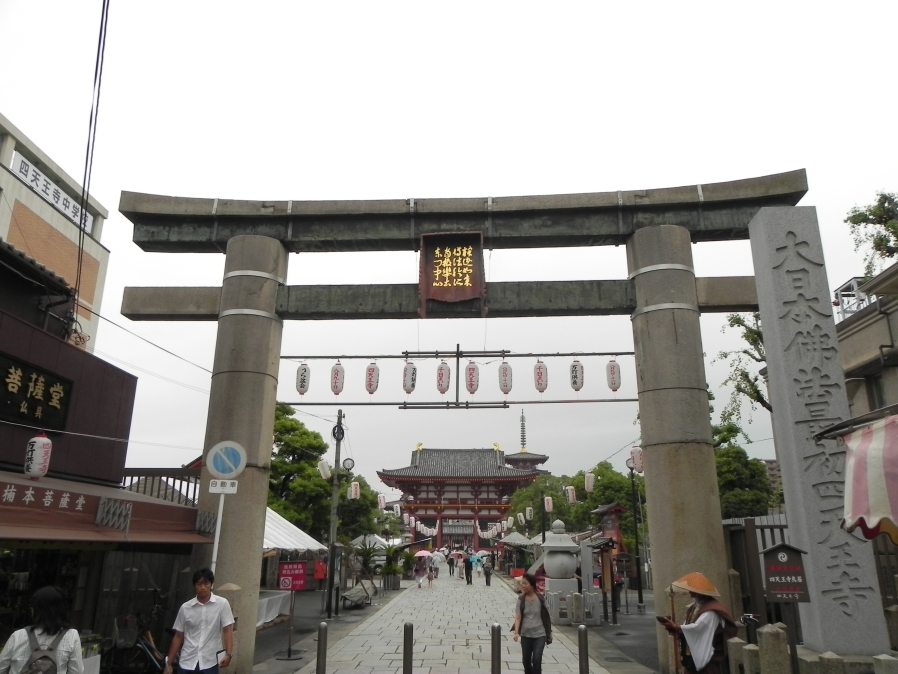 Entrace gate to Shitennouji