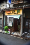 Photo Store in Nakazaki Cho