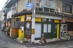 Cocoro Museum, Nakazaki Cho