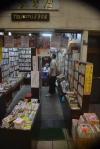Aozora Books